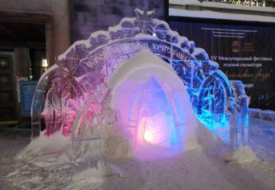 Ледяные скульптуры Екатеринбурга