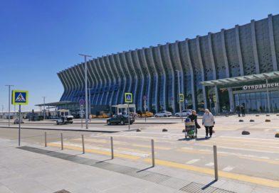 Новый аэропорт Крыма в Симферополе